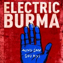 Electric Burma Web